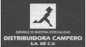 logo de Distribuidora Campero